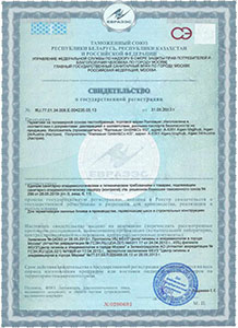 RAMSAUER_RU_05_2013-2_NEW-218-300
